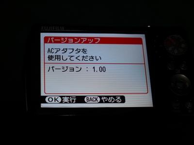 P1010583